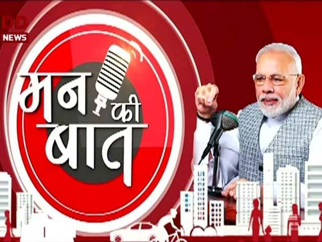 Mann Ki Baat: PM मोदी ने ईसाक मुंडा को बताया सभी के लिए प्रेरणा का स्रोत, जानिए कौन है
