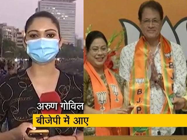 Videos : देश-प्रदेश : बंगाल में बढ़ेगी 'जय श्री राम' की गूंज, बीजेपी में शामिल हुए 'राम'