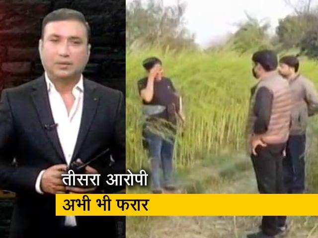 Videos : क्राइम रिपोर्ट इंडिया : कानपुर नाबालिग रेप केस में दरोगा का बेटा गिरफ्तार