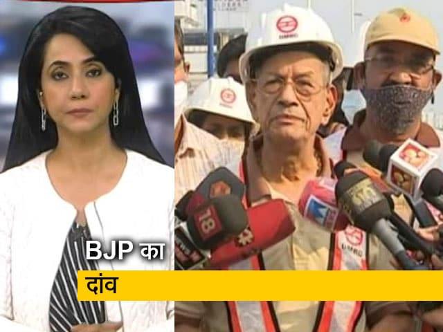 Videos : 5 की बात : केरल चुनाव में बीजेपी का ऐलान, सरकार बनी तो 'मेट्रो मैन' होंगे मुख्यमंत्री