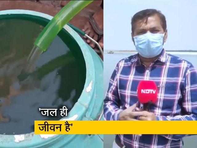 Video : जल दिवस: दूरदराज के इलाकों में पानी के लिए लंबी जद्दोजहद, देखिए ये रिपोर्ट
