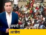 Video : पश्चिम बंगाल: TMC से BJP में आए नेताओं को टिकट देने पर कार्यकर्ताओं की नाराजगी