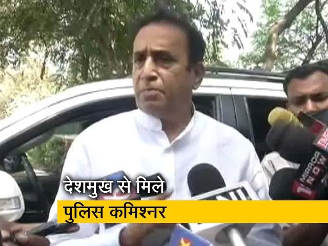 Videos : अनिल देशमुख के घर जाकर मिले मुंबई के पुलिस कमिश्नर हेमंत नगराले