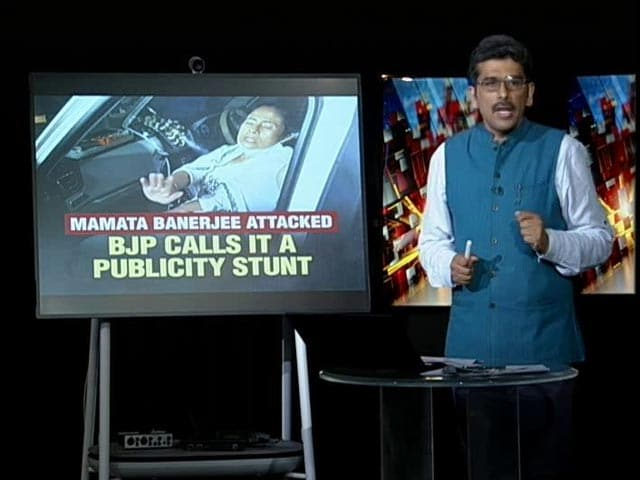 """Video : BJP Claims """"Attack"""" On Mamata Banerjee A Publicity Stunt"""