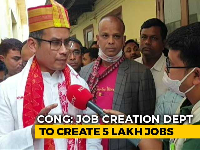 Video : Congress Promises 50 Per Cent Job Reservation For Women In Assam