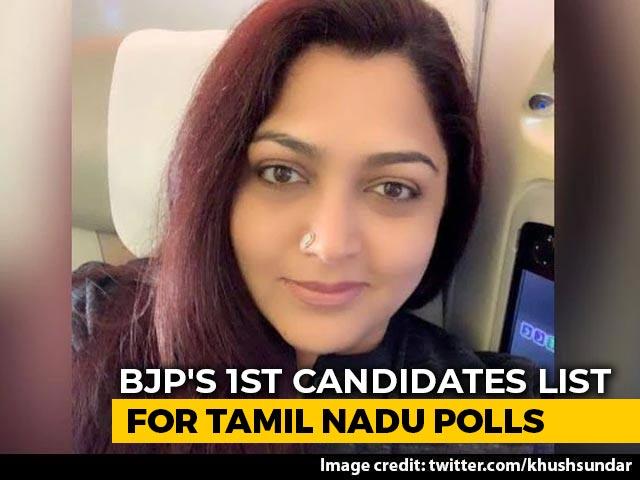 Video : Actor Khushbu Sundar In BJP's 1st List Of Candidates For Tamil Nadu Polls