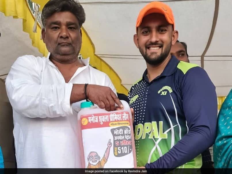 5 litres of petrol given as Man of the Match award Pic Goes Viral
