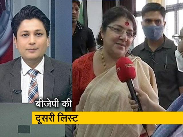 Video : देस की बात : BJP ने कई सांसदों को भी दिया टिकट