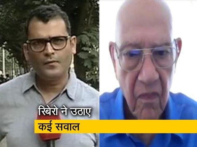 Video : परमबीर सिंह के आरोपों की जांच नहीं करेंगे जूलियो रिबेरो, बताई ये वजह
