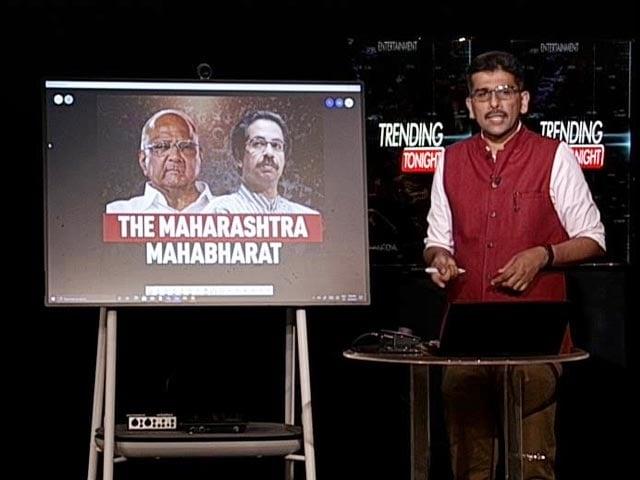 Video : The Maharashtra Mahabharat
