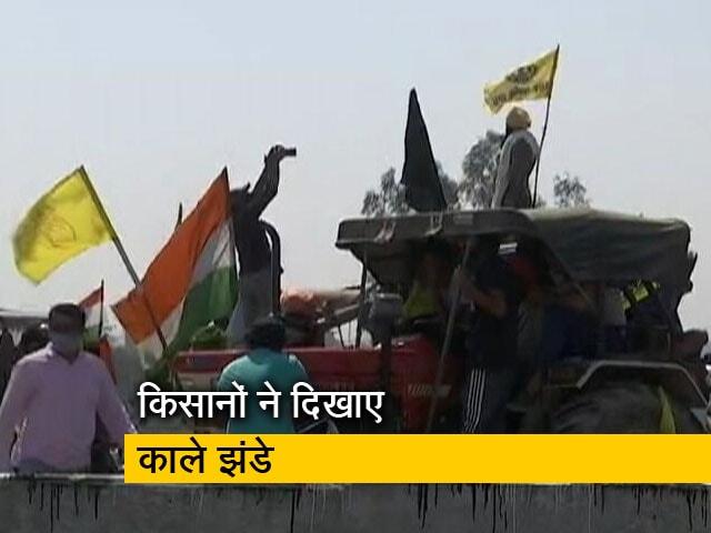 Videos : किसान आंदोलन के 100 दिन पूरे होने पर कई जगहों पर किसानों का प्रदर्शन, दिखाए काले झंडे