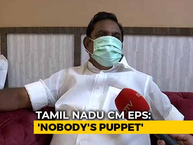 Video : Tamil Nadu Government Doing Well Because Of BJP, Says E Palaniswami