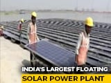 Video : India's Biggest Floating Solar Power Plant Being Set Up In Telangana