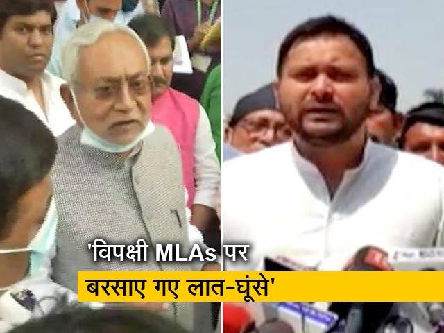 Videos : बिहार: विधानसभा में बवाल पर तेजस्वी यादव का वार, नीतीश कुमार की सफाई