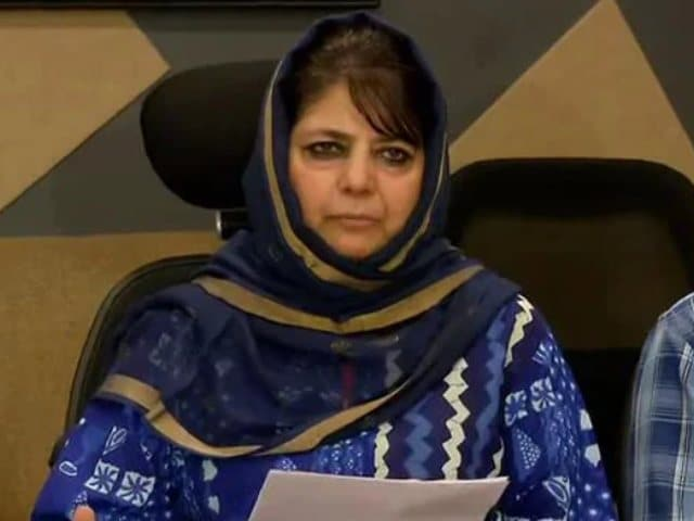 Video : Mehbooba Mufti Summoned By Enforcement Directorate On March 15