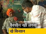 Video: दिल्ली की सीमाओं पर कोरोना वैक्सीन नहीं लगवा रहे हैं किसान, फिर भी खोला गया सेंटर