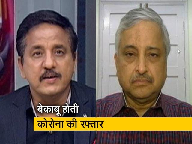 Videos : कोरोना केस बढ़ने पर AIIMS निदेशक ने जताई चिंता, NDTV से बोले- इन वजहों से बढ़ रहे मामले