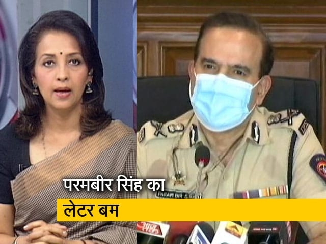 Video : इंडिया@9 : मुंबई के पूर्व पुलिस कमिश्नर का लेटर बम, महाराष्ट्र के गृह मंत्री पर लगाए गंभीर आरोप