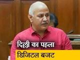 Video : दिल्ली: वित्त मंत्री मनीष सिसोदिया पेश कर रहे हैं पहला डिजिटल बजट