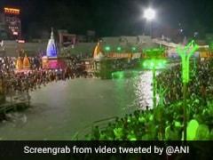 Maha Shivratri 2021: First <i>Shahi Snan</i> At Mahakumbh In Haridwar Today