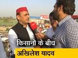 Video : बड़ी खबर : NDTV से बोले सपा प्रमुख अखिलेश यादव - किसानों को बर्बाद कर देगी सरकार