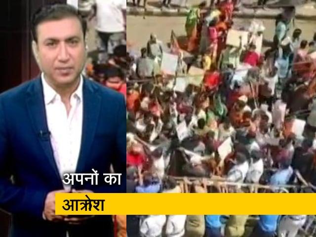 Videos : पश्चिम बंगाल: TMC से BJP में आए नेताओं को टिकट देने पर कार्यकर्ताओं की नाराजगी