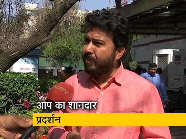 Video : दिल्ली MCD उपचुनाव: अच्छे प्रदर्शन पर बोले AAP नेता- 15 सालों में BJP पहली बार साफ