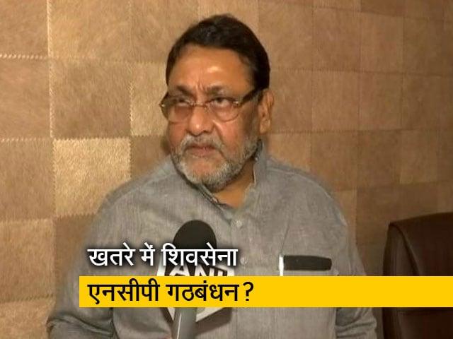 Videos : अहमदाबाद में मिले शरद पवार और अमित शाह? NCP ने बताया अफवाह