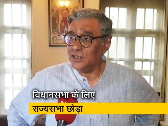 Videos : बंगाल का दंगल: मनोनित MP स्वपन दासगुप्ता का राज्यसभा से इस्तीफा