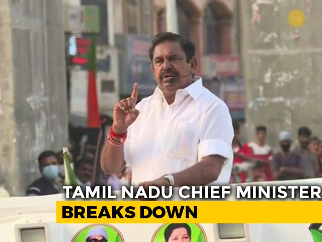 """Video : Tamil Nadu's EPS Chokes Up Over DMK Leaders Taunt: """"People Will Punish"""""""