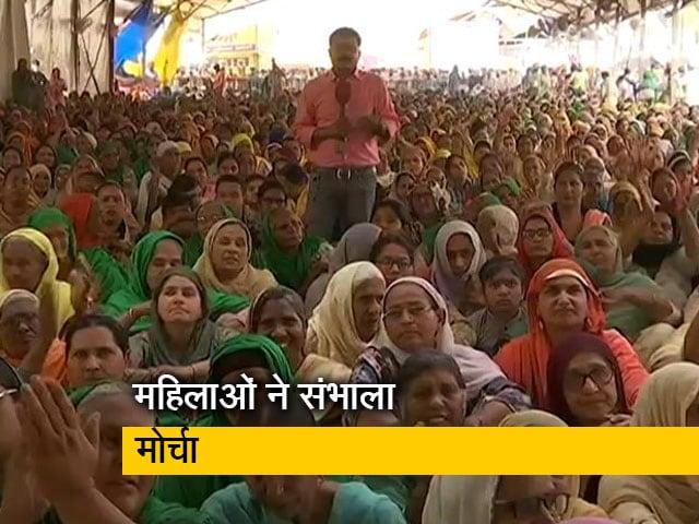 Videos : महिला दिवस: किसान आंदोलन को मिला नारी शक्ति का साथ