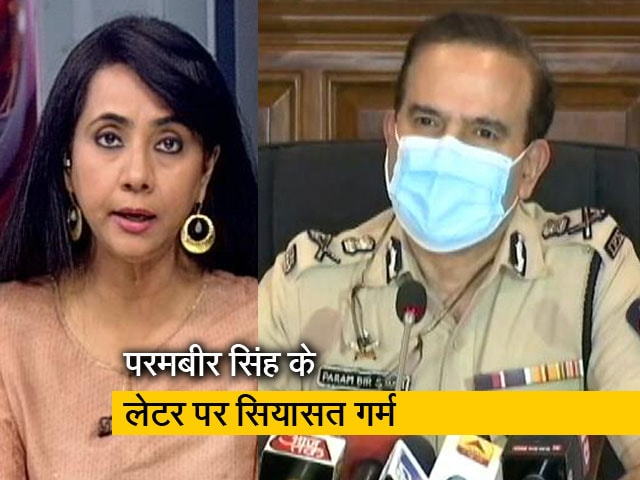 Videos : प्राइम टाइम: महाराष्ट्र लेटर बम को लेकर मुंबई से दिल्ली तक हंगामा
