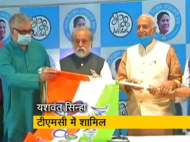 Video : देश प्रदेश : तृणमूल कांग्रेस में शामिल हुए यशवंत सिन्हा