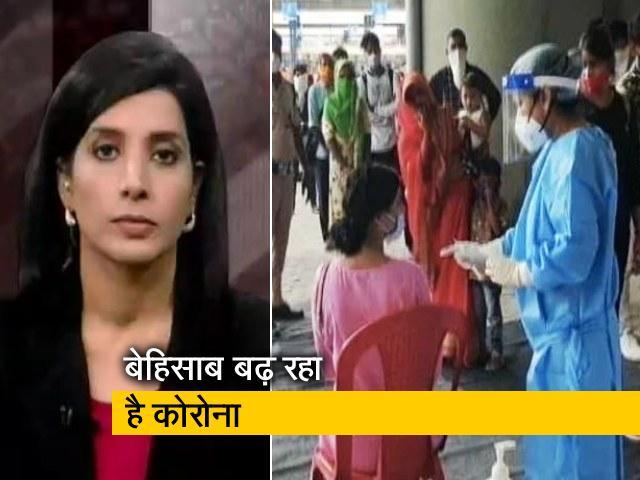 Videos : फिर चढ़ रहा है कोरोना का ग्राफ, भारत में बिगड़ने लगे हालात