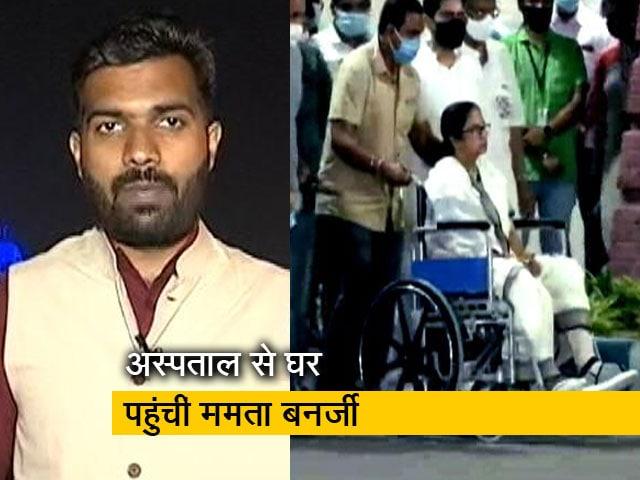 Video : सिटी सेंटरः ममता बनर्जी जल्द शुरू करेंगी चुनाव प्रचार, तिहाड़ जेल में दिल्ली पुलिस की छापेमारी