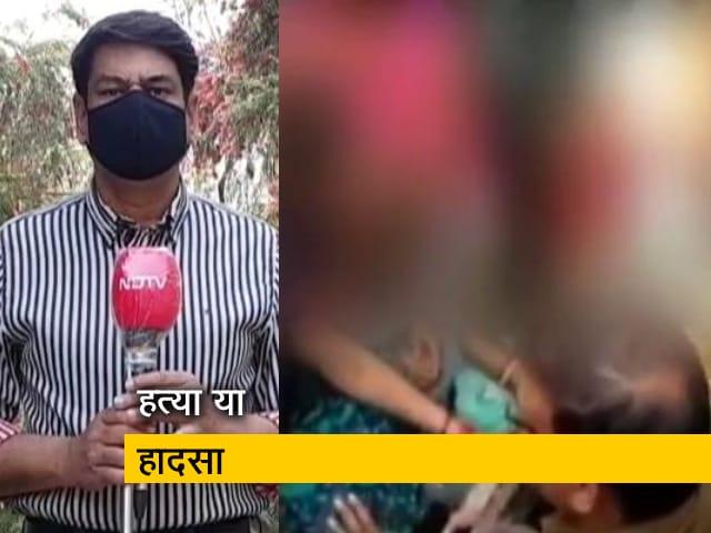 Video : कानपुर:  पीड़िता के पिता की सड़क हादसे में मौत, एक दिन पहले दर्ज कराई थी शिकायत
