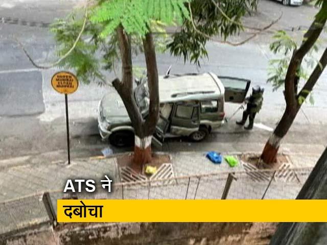 Video : महाराष्ट्र : मनसुख हिरेन मर्डर केस में दो आरोपी गिरप्तार