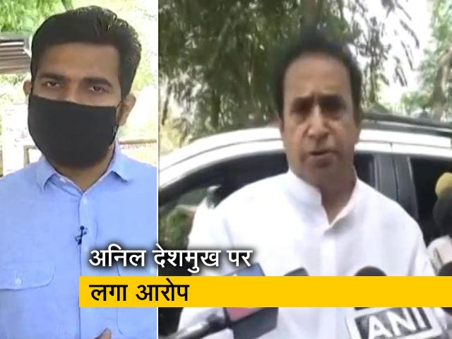 Videos : बॉम्बे हाईकोर्ट में परमवीर सिंह की याचिका पर सुनवाई