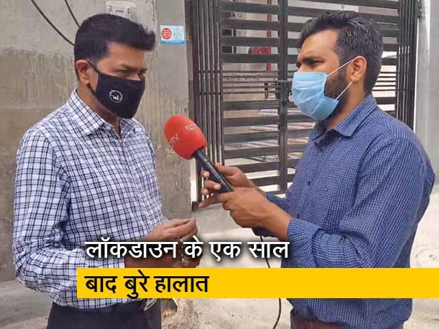 Videos : कोरोनावायरस: लॉकडाउन के बाद क्या है उद्योगों के हाल, बता रहे हैं सौरभ शुक्ला...