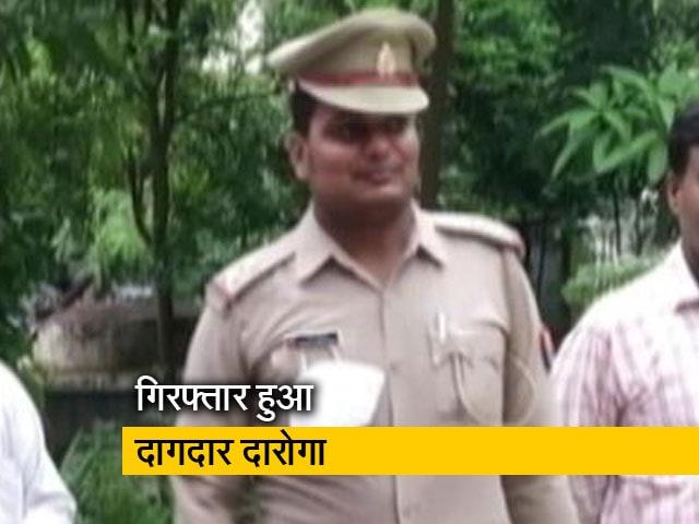 Videos : UP: लड़की से जबरन मोहब्बत करना चाहते थे दारोगा, पहुंचे जेल