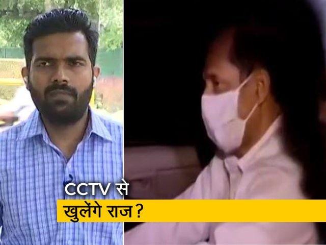 Video : क्राइम रिपोर्ट इंडिया : NIA, ATS के हाथ लगा नया सीसीटीवी फुटेज, मनसुख हिरेन और वज़े दिखे साथ