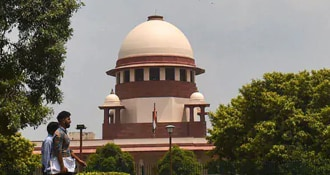 Some Allegations Against Judges Are 'Shockingly False': Supreme Court