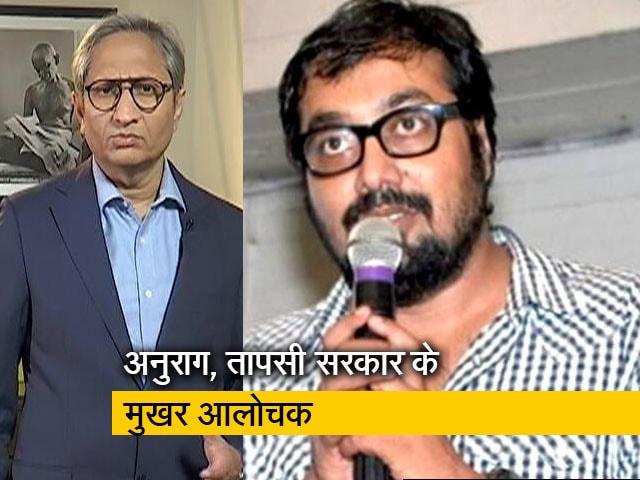 Video : रवीश कुमार का प्राइम टाइम : झूठे मामलों में फंसाने का सामाजिक और सियासी तंत्र