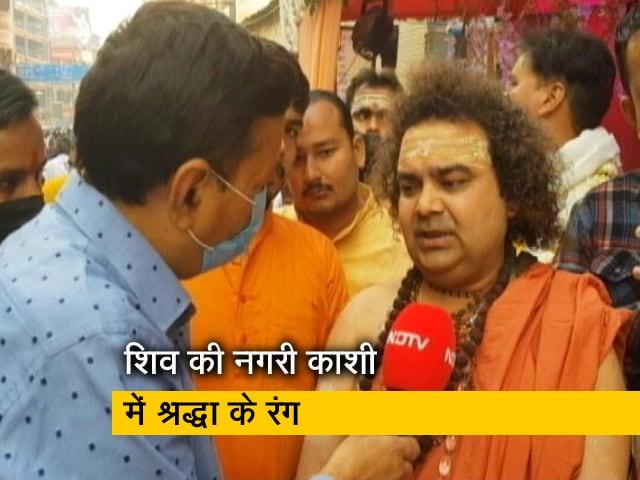 Videos : शिवरात्री के मौके पर शिव की नगरी काशी में हर तरफ 'बोल बम' की गूंज, बता रहे हैं Ajay Singh