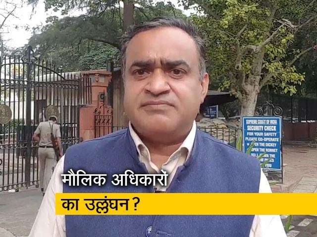 Videos : मथुरा और काशी मंदिर मुद्दा, कानून के परीक्षण को तैयार SC