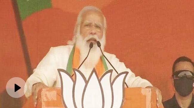 "Video | PM Slams Mamata Banerjee At Mega Rally, Says ""Didi Broke Bengal's Trust"""