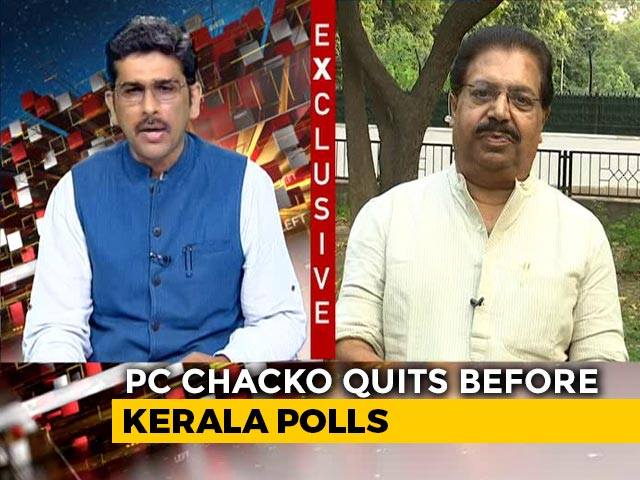 Video : Can Never Be Part Of A Communal Party Like BJP: PC Chacko After Quitting Congress