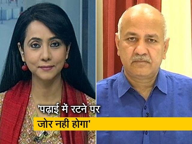 Videos : NDTV से बोले मनीष सिसोदिया – रटने वाली एजुकेशन सबसे बड़ी खामी है