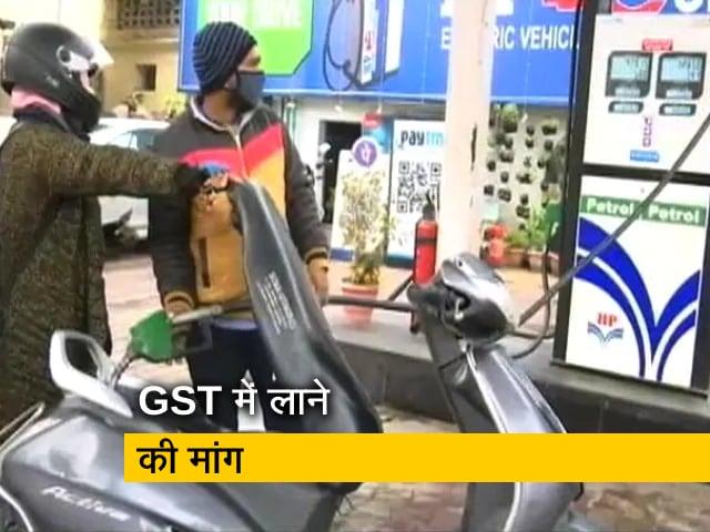 Videos : GST के दायरे में आएगा पेट्रोल-डीजल? GST काउंसिल की बैठक में हो सकती है बात