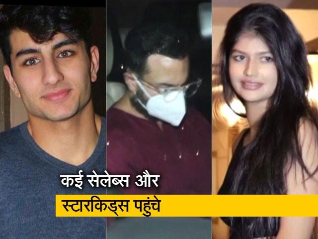 Videos : सैफ अली खान ने बेटे इब्राहिम के बर्थ-डे पर रखी पार्टी